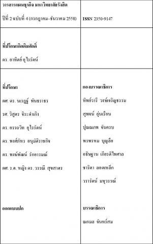 editor1_4