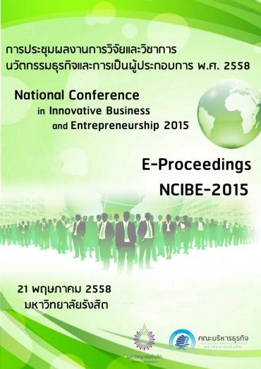 เอกสารประกอบการประชุมผลงานการวิจัยและวิชาการ นวัตกรรมธุรกิจและการเป็นผู้ประกอบการ ประจำปีการศึกษา 2558