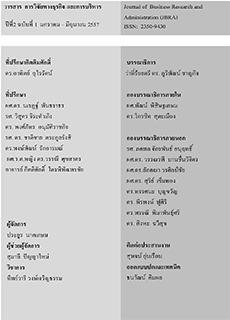 editor5_2p
